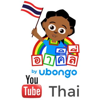 Akili and Me - Ubongo Learning | African Children's Media & Edutainment